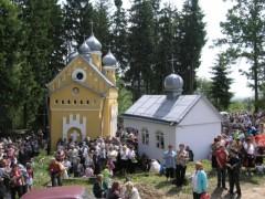 святі місця України